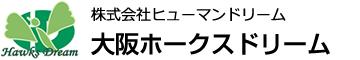 株式会社ヒューマンドリーム 大阪ホークスドリーム